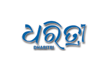 Dharitri | Client of Ratna Technology